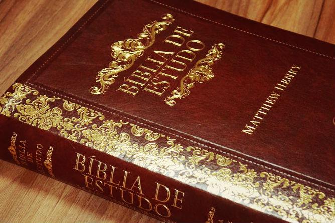 Bíblia de Estudo Matthew Henry - Imagem 02 - 3x2 - INFOSOL.ME